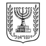 ISRAEL_MENORA