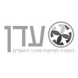 עדן חברה לפיתוח מרכז ירושלים