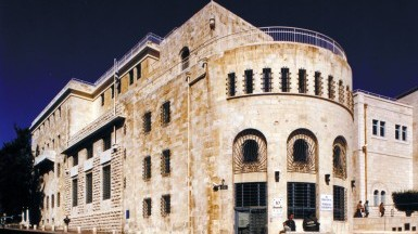 City-Hall, Jerusalem