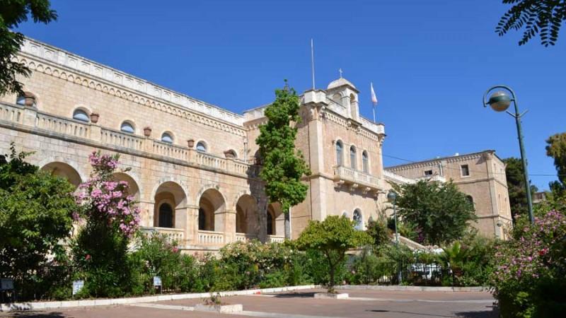 רטיסבון – מכון אוניברסיטאי ופנימייה, ירושלים
