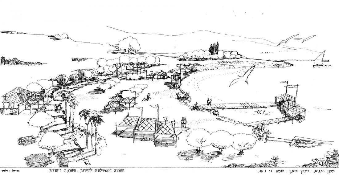 נחום מלצר יצחק אפריל אדריכלים חוף אמנון כנרת (1)