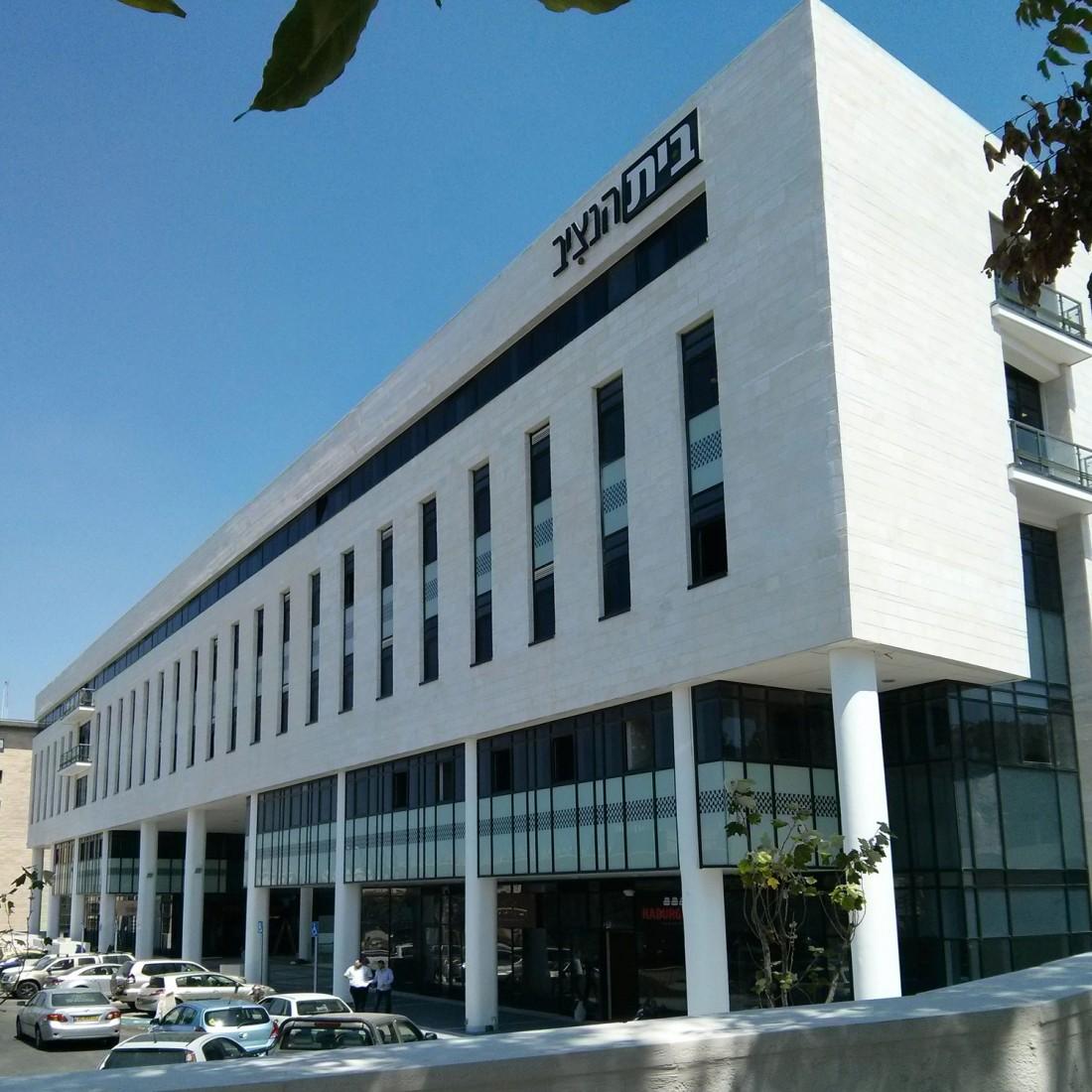 נחום מלצר יצחק אפריל אדריכלים בית הנציב (2)