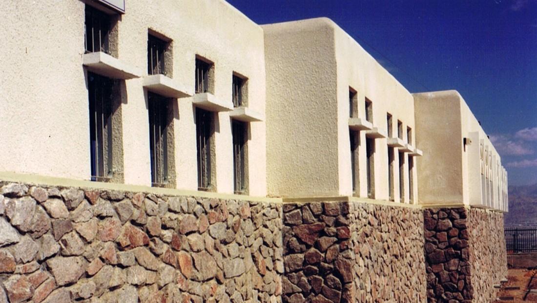 נחום מלצר יצחק אפריל אדריכלים בית ספר מצפה ים אילת