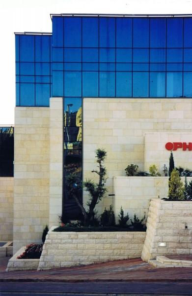 נחום מלצר יצחק אפריל אדריכלים אופיר אופטרוניקה (5)