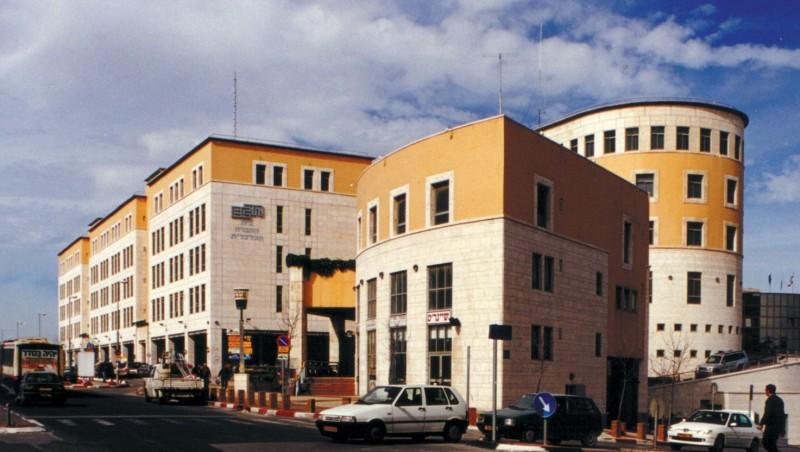 בית החברה הכלכלית לירושלים