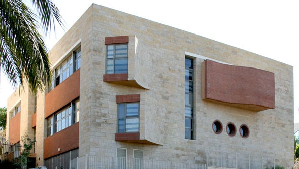 Public Library, City of Ma'ale Adumim
