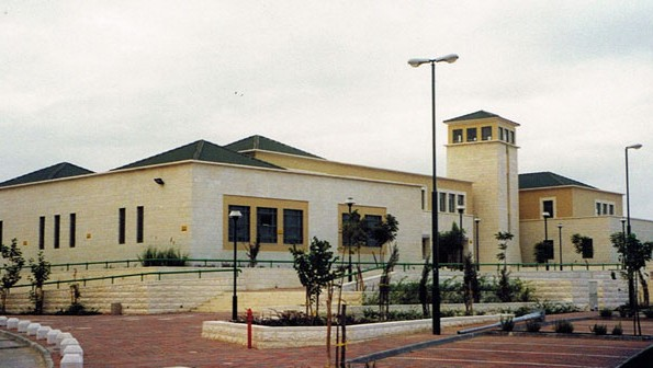 Local youth cultural center, Beith Shemesh