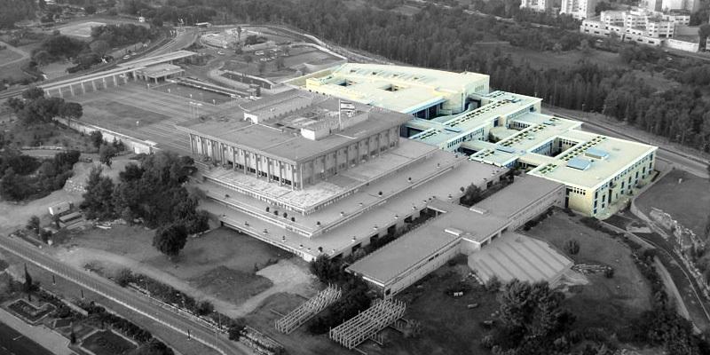 אדריכלות משכן כנסת ישראל – מרעיון לבנין – מצגת