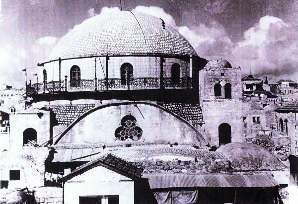 מבט לעבר חזיתו המזרחית של בית הכנסת. הצילום מראה את הבניינים שהיו צמודים לחזית זו, מקום בו נמצאת היום הכיכר המרכזית של הרובע היהודי.
